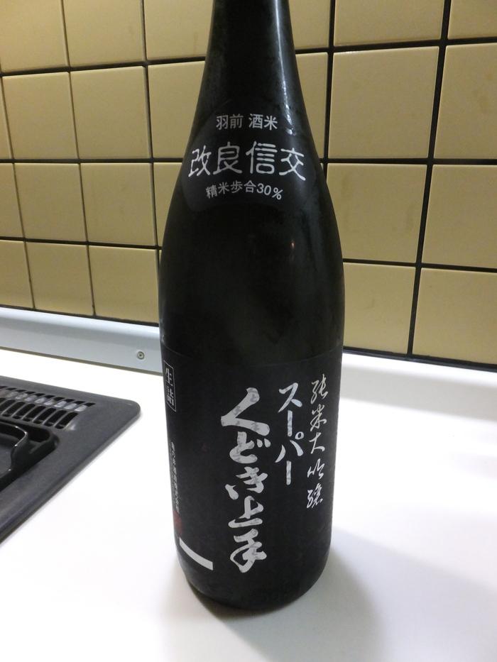 MURA\'S キッチン     愛別きのこ編_c0226202_6818.jpg