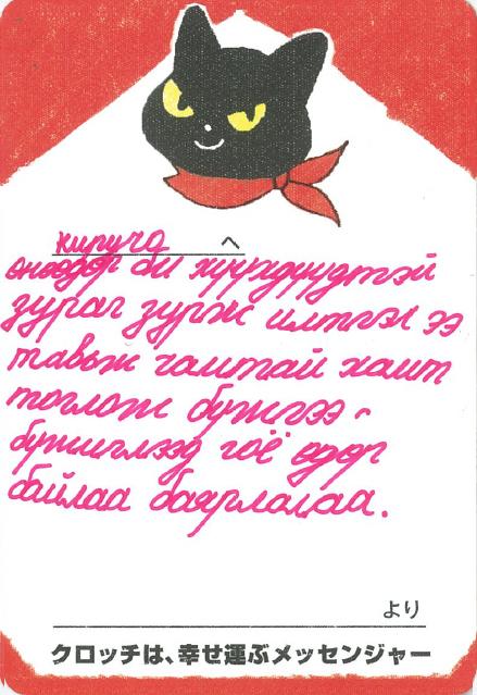 f0194512_22433649.jpg
