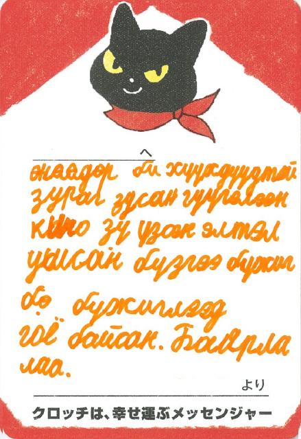 f0194512_22433744.jpg