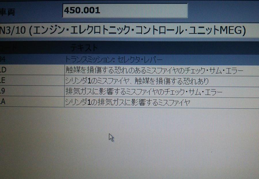 d0345614_2034478.jpg