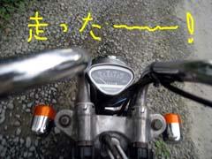 e0069615_22314780.jpg