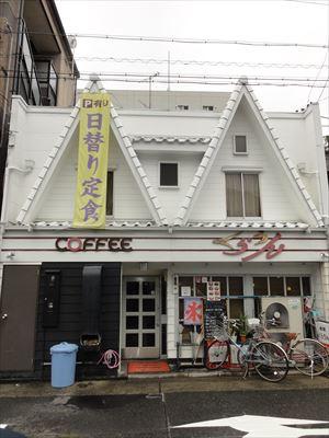 喫茶くらうん あんかけスパ_f0034816_12205031.jpg
