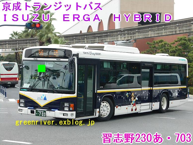 京成トランジットバス R703_e0004218_19381074.jpg