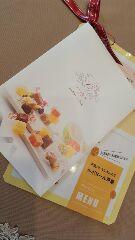 Take out メニュー_f0126121_1342142.jpg