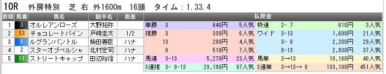 c0030536_18121050.jpg