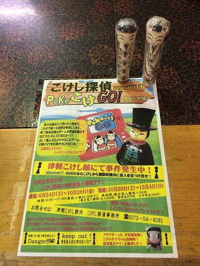 9月25日 ぎわく_e0318040_17225057.jpg