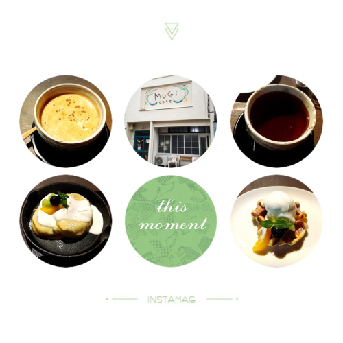 MuGi cafe (ムギカフェ)_e0292546_04203767.jpg