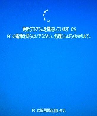 f0043161_3405833.jpg