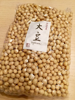 大豆丸ごとチゲ_b0060363_21433759.jpg