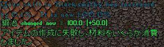 a0248365_18214177.jpg