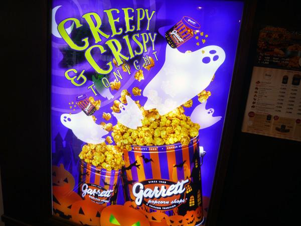 Garrett Popcorn Shops(ギャレット ポップコーン ショップス) 原宿店_c0152767_20375010.jpg