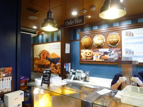 Garrett Popcorn Shops(ギャレット ポップコーン ショップス) 原宿店_c0152767_20425479.jpg