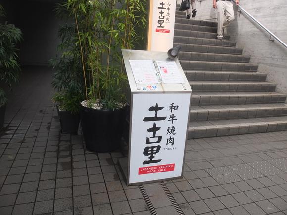 上野の森_d0193569_15272354.jpg
