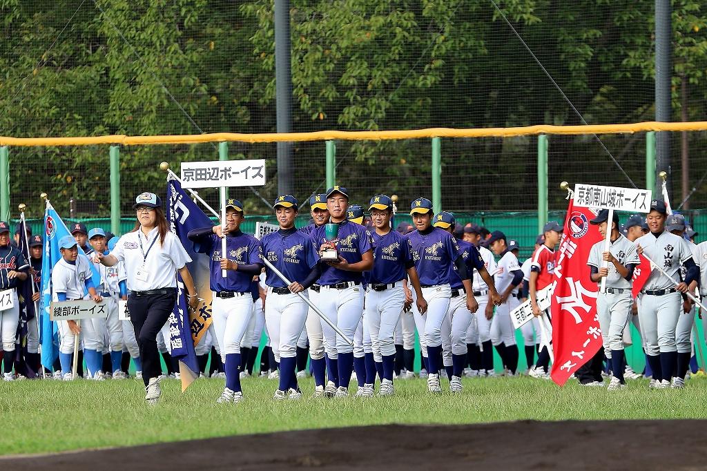 第1回日本少年野球マツダボール旗争奪3年生大会開会式_a0170082_19331783.jpg