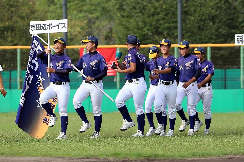 第1回日本少年野球マツダボール旗争奪3年生大会開会式_a0170082_19332598.jpg