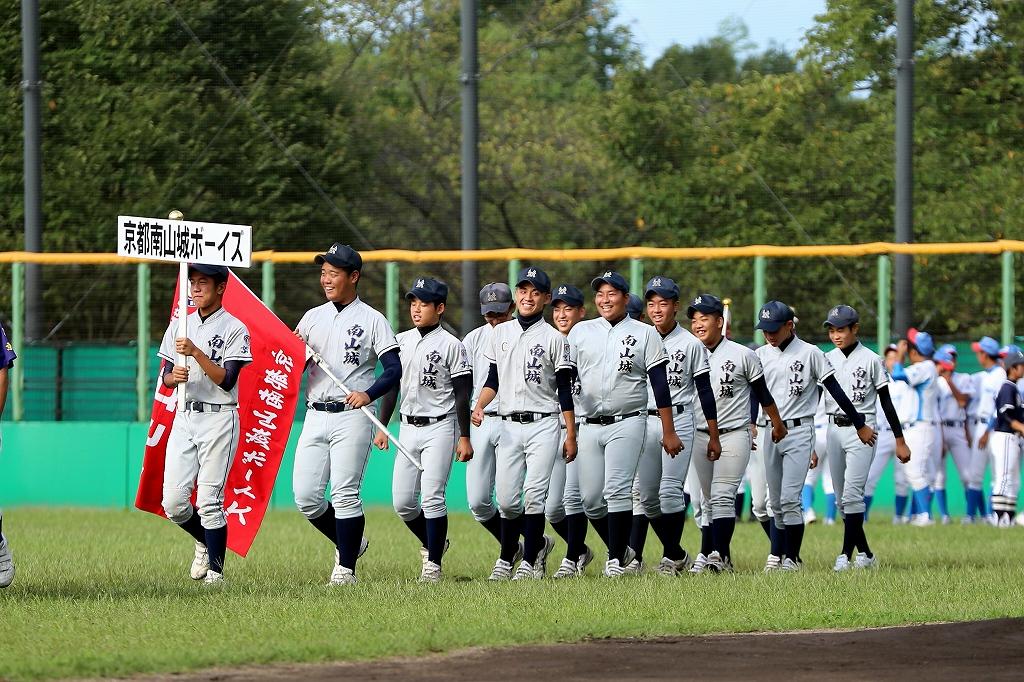 第1回日本少年野球マツダボール旗争奪3年生大会開会式_a0170082_193335100.jpg