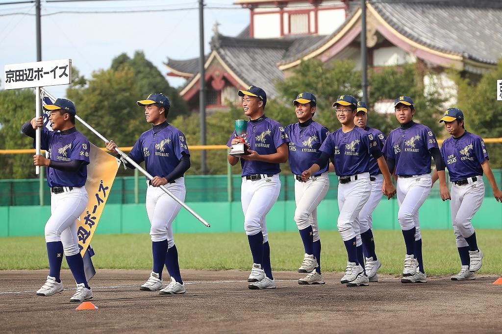 第1回日本少年野球マツダボール旗争奪3年生大会開会式_a0170082_19334933.jpg