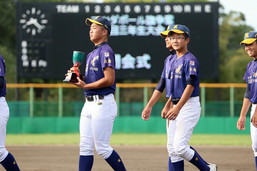 第1回日本少年野球マツダボール旗争奪3年生大会開会式_a0170082_19342129.jpg