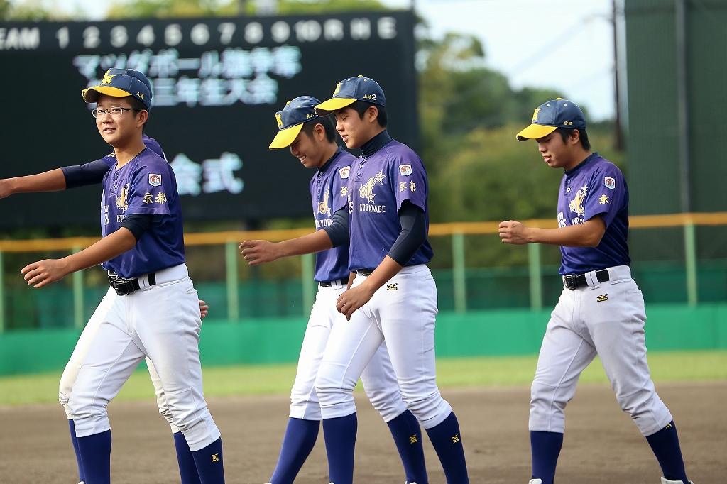 第1回日本少年野球マツダボール旗争奪3年生大会開会式_a0170082_19342814.jpg