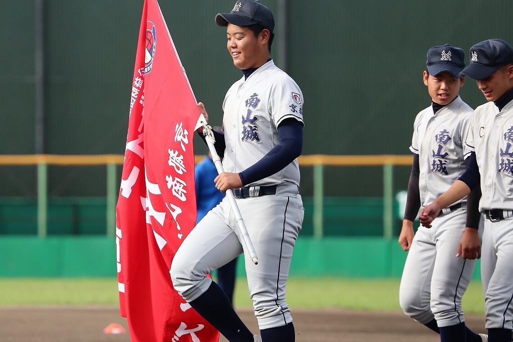 第1回日本少年野球マツダボール旗争奪3年生大会開会式_a0170082_19343768.jpg