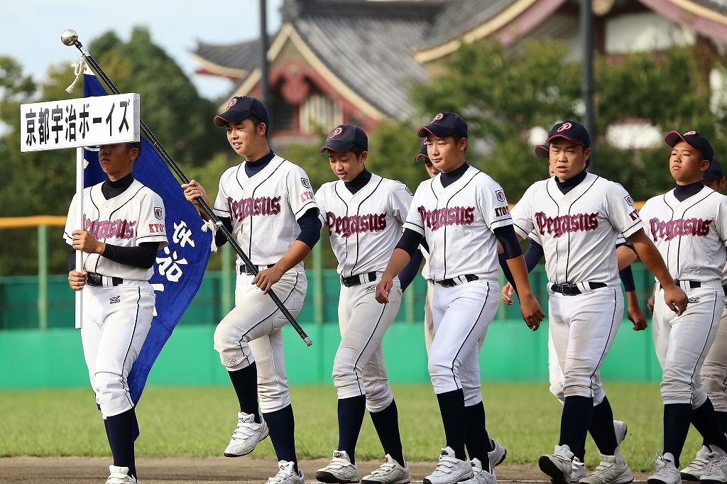 第1回日本少年野球マツダボール旗争奪3年生大会開会式_a0170082_1936165.jpg