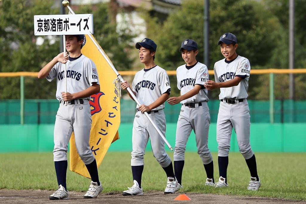 第1回日本少年野球マツダボール旗争奪3年生大会開会式_a0170082_19363262.jpg