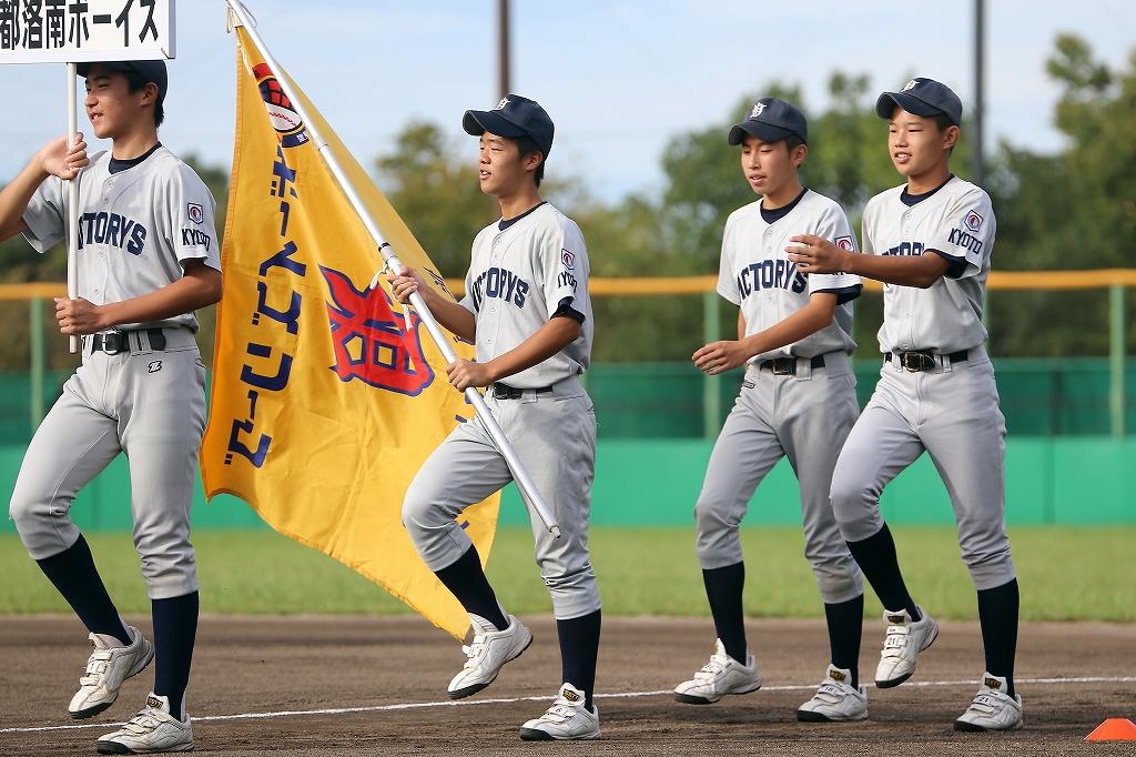 第1回日本少年野球マツダボール旗争奪3年生大会開会式_a0170082_19365465.jpg