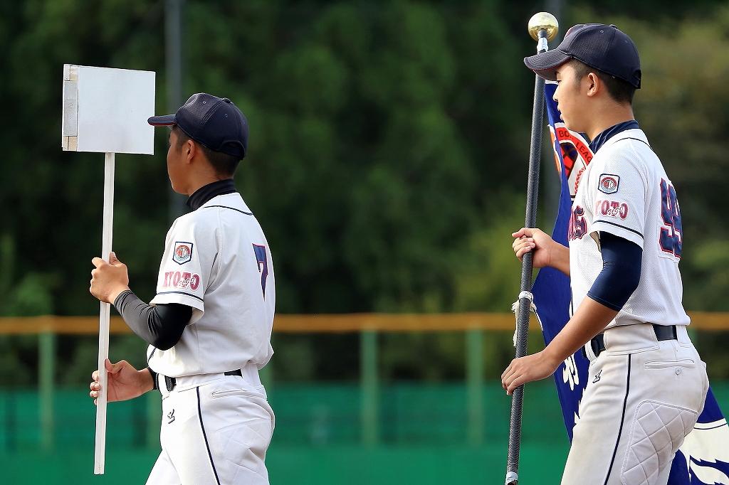第1回日本少年野球マツダボール旗争奪3年生大会開会式_a0170082_1937223.jpg