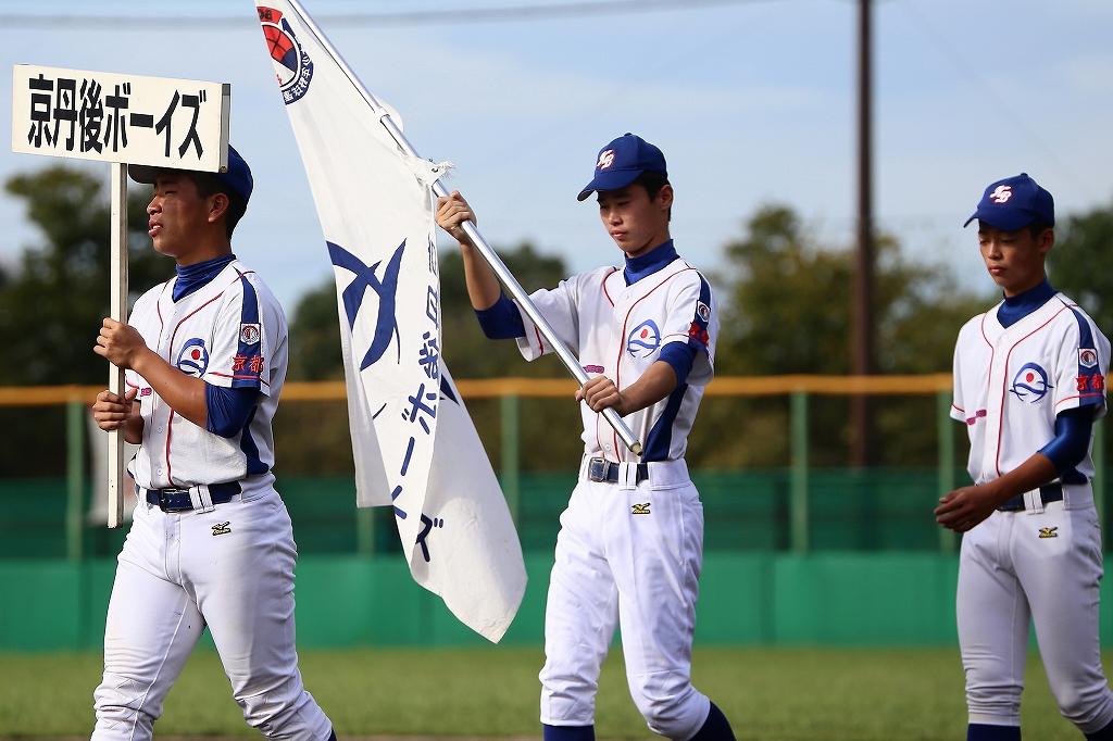 第1回日本少年野球マツダボール旗争奪3年生大会開会式_a0170082_19372436.jpg