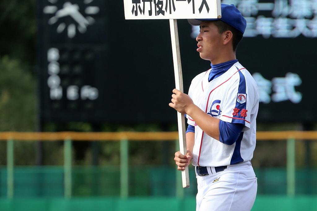 第1回日本少年野球マツダボール旗争奪3年生大会開会式_a0170082_19374166.jpg