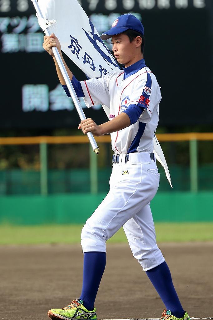 第1回日本少年野球マツダボール旗争奪3年生大会開会式_a0170082_19375093.jpg