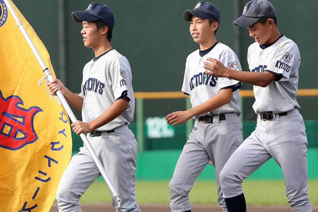 第1回日本少年野球マツダボール旗争奪3年生大会開会式_a0170082_1937958.jpg