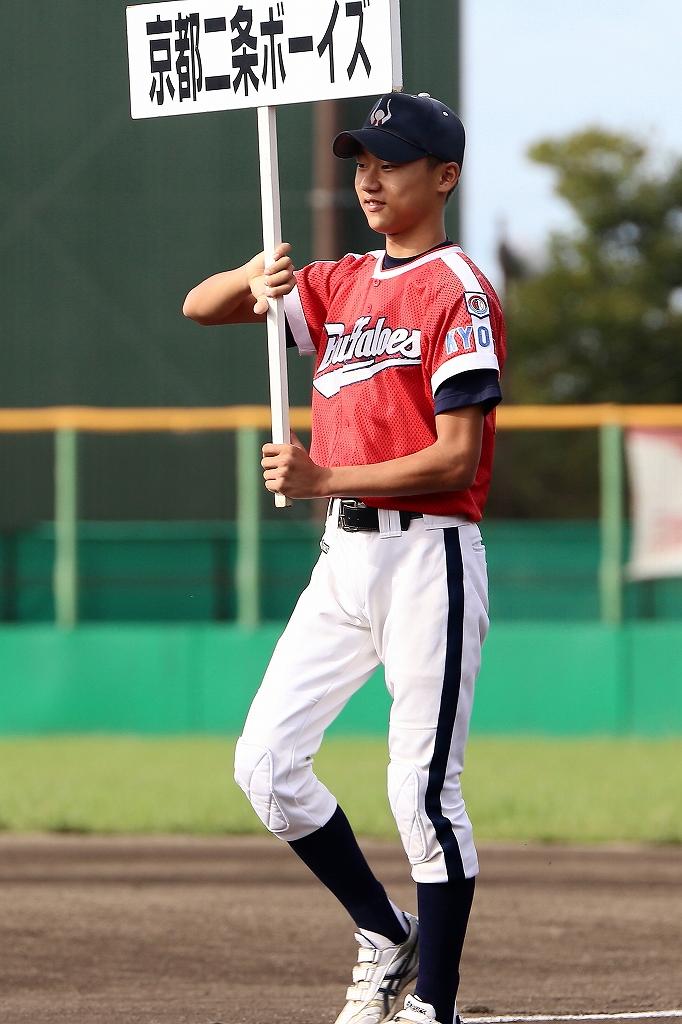 第1回日本少年野球マツダボール旗争奪3年生大会開会式_a0170082_1938226.jpg