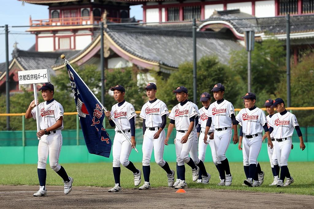 第1回日本少年野球マツダボール旗争奪3年生大会開会式_a0170082_19383881.jpg