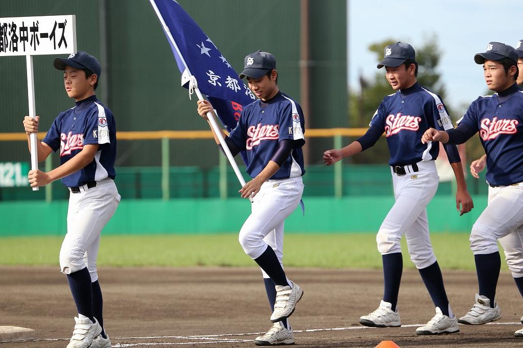 第1回日本少年野球マツダボール旗争奪3年生大会開会式_a0170082_19401949.jpg