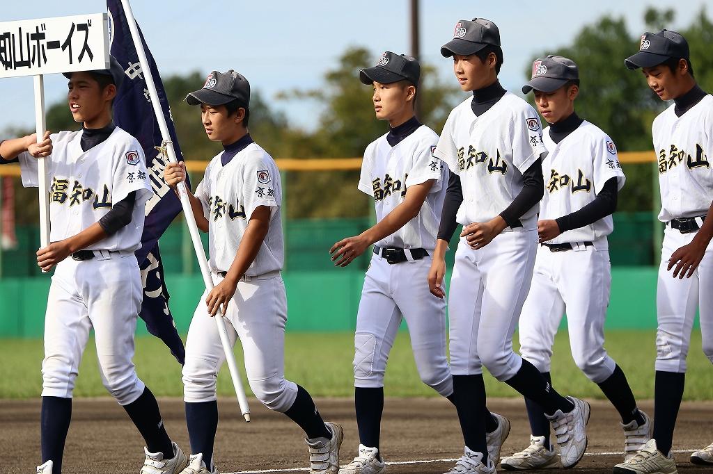 第1回日本少年野球マツダボール旗争奪3年生大会開会式_a0170082_19404561.jpg