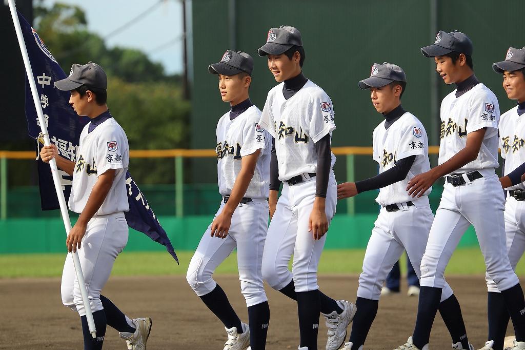 第1回日本少年野球マツダボール旗争奪3年生大会開会式_a0170082_1941128.jpg