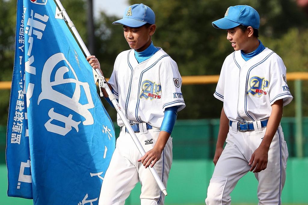 第1回日本少年野球マツダボール旗争奪3年生大会開会式_a0170082_19423368.jpg