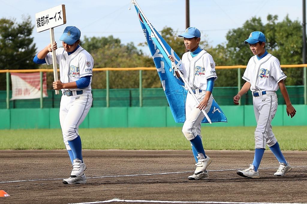 第1回日本少年野球マツダボール旗争奪3年生大会開会式_a0170082_19424129.jpg