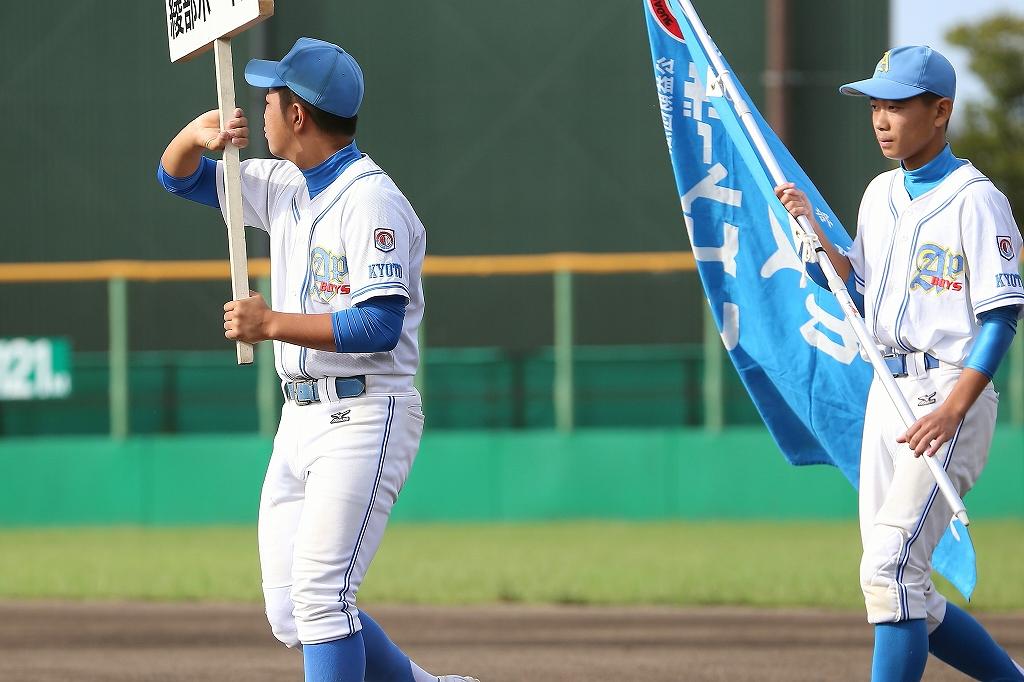 第1回日本少年野球マツダボール旗争奪3年生大会開会式_a0170082_19424847.jpg