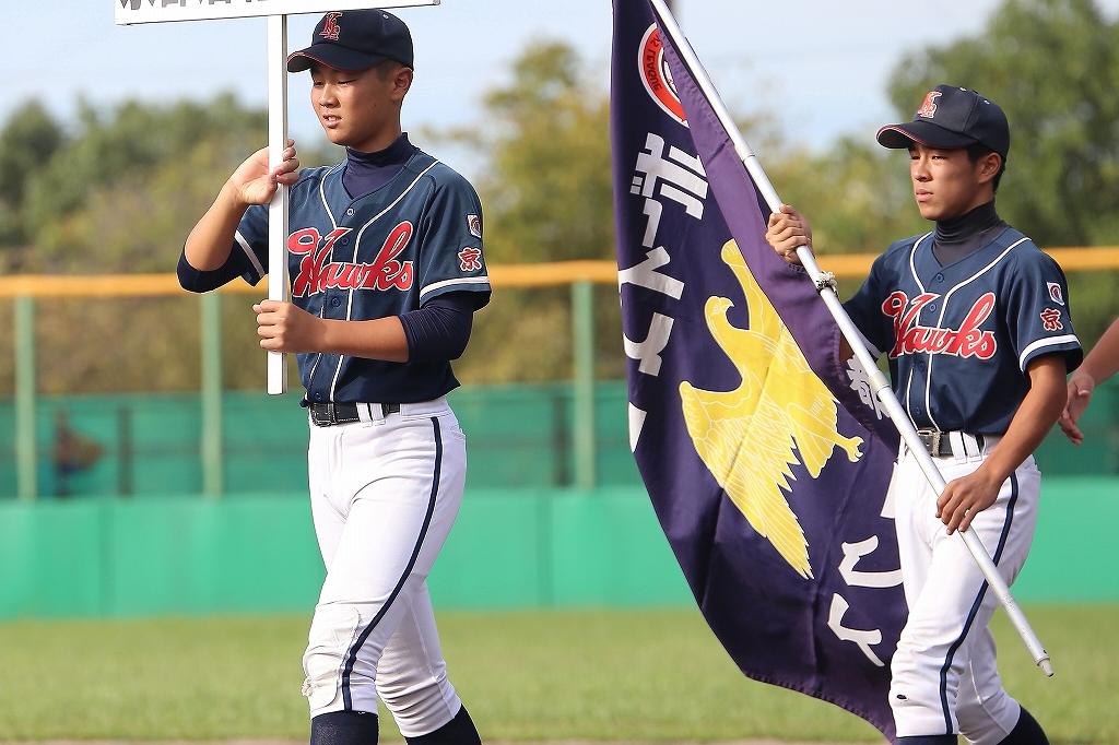 第1回日本少年野球マツダボール旗争奪3年生大会開会式_a0170082_19425889.jpg