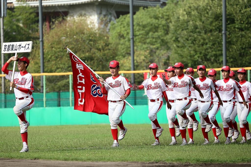 第1回日本少年野球マツダボール旗争奪3年生大会開会式_a0170082_19433523.jpg
