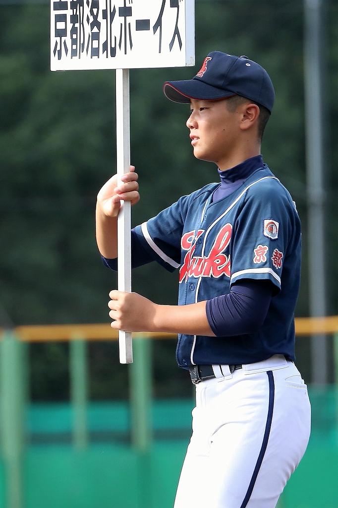 第1回日本少年野球マツダボール旗争奪3年生大会開会式_a0170082_19434881.jpg