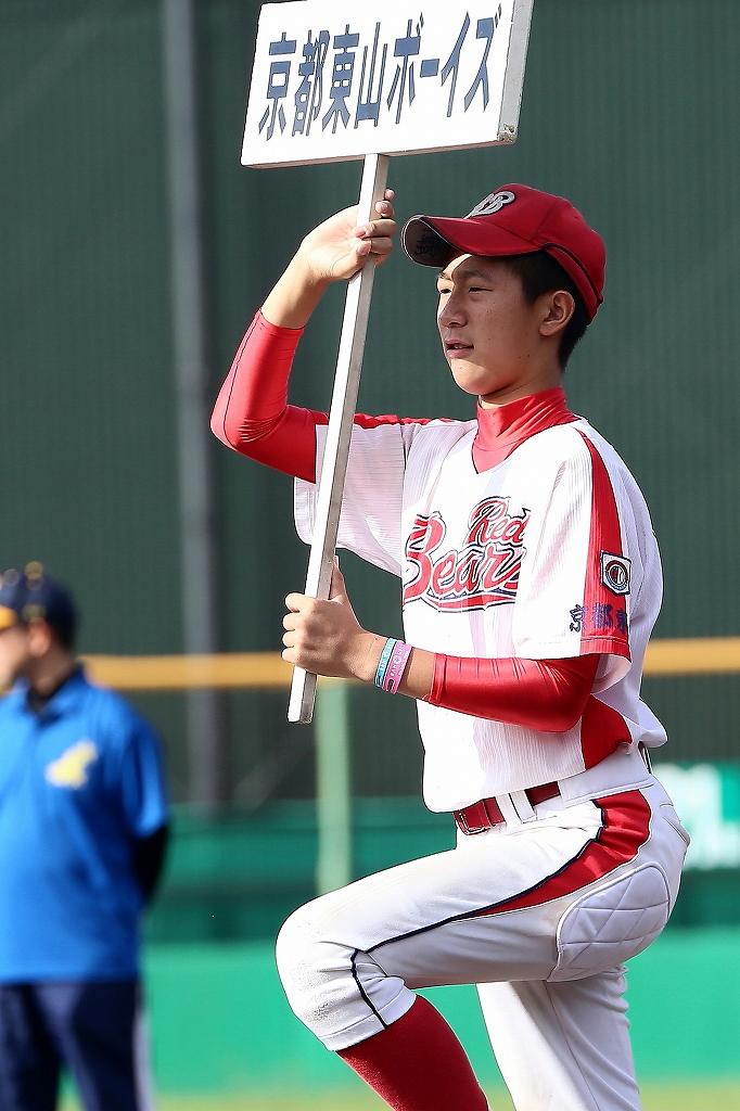 第1回日本少年野球マツダボール旗争奪3年生大会開会式_a0170082_19442586.jpg