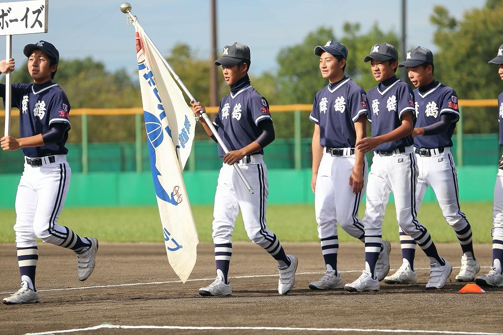 第1回日本少年野球マツダボール旗争奪3年生大会開会式_a0170082_19453270.jpg
