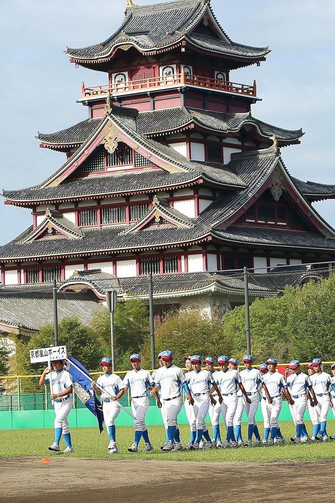 第1回日本少年野球マツダボール旗争奪3年生大会開会式_a0170082_19465261.jpg