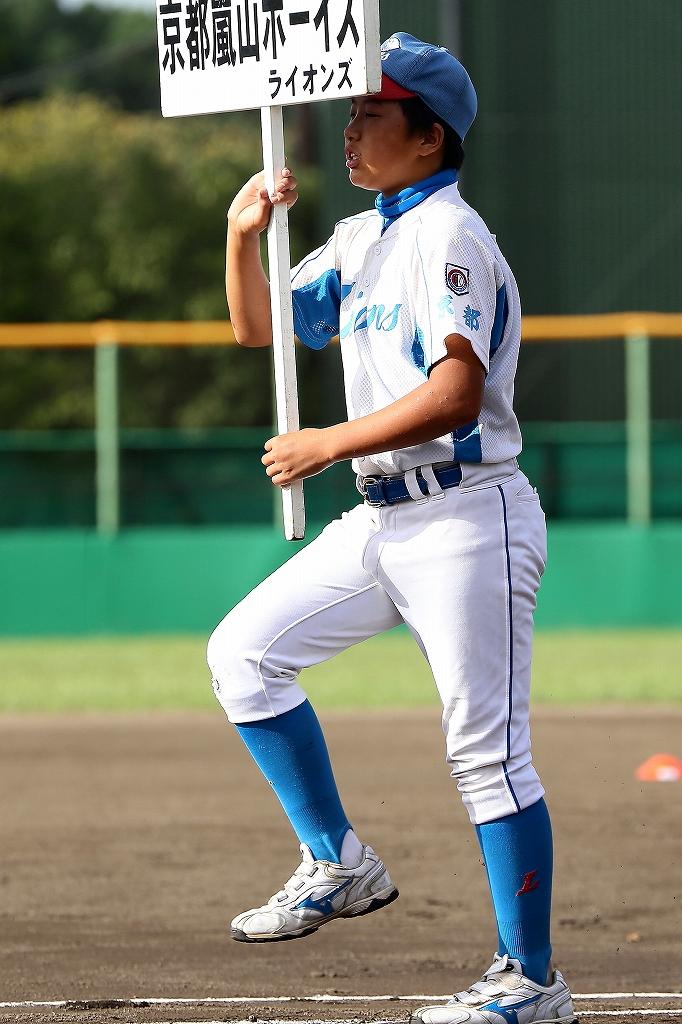 第1回日本少年野球マツダボール旗争奪3年生大会開会式_a0170082_1947148.jpg