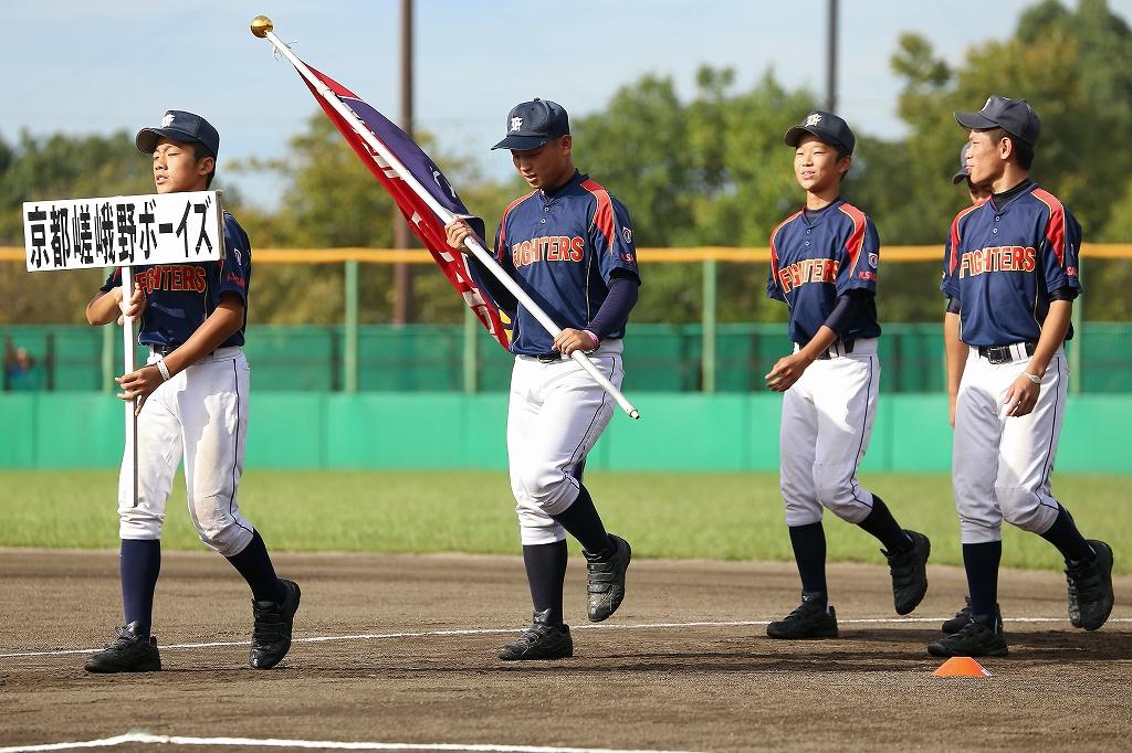 第1回日本少年野球マツダボール旗争奪3年生大会開会式_a0170082_19484219.jpg