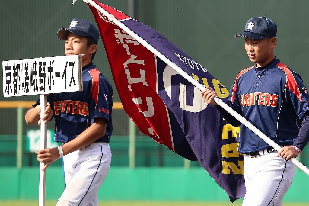 第1回日本少年野球マツダボール旗争奪3年生大会開会式_a0170082_1949413.jpg
