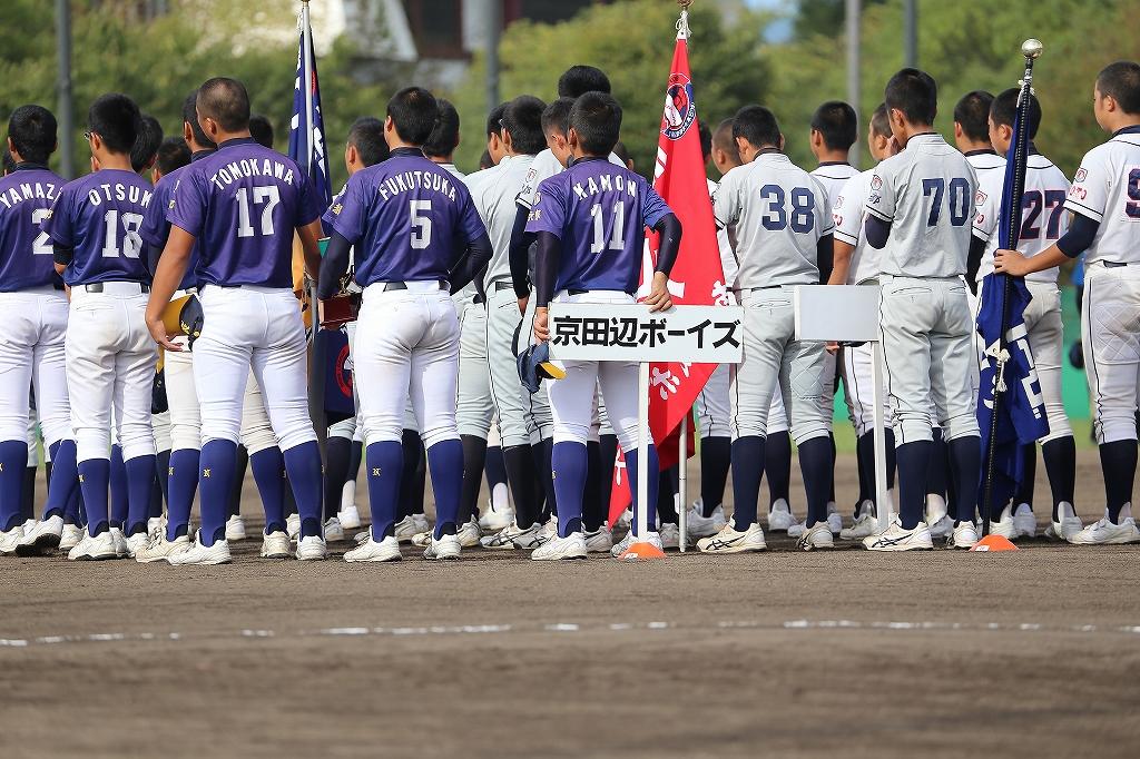 第1回日本少年野球マツダボール旗争奪3年生大会開会式_a0170082_1950835.jpg